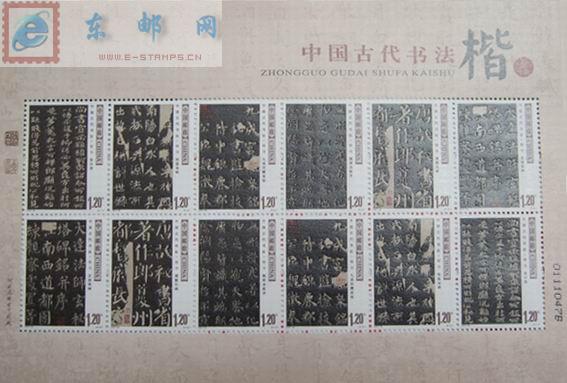 http://e-stamps.cn/upload/2010/05/18/200712221544538831.jpg/190x220_Min