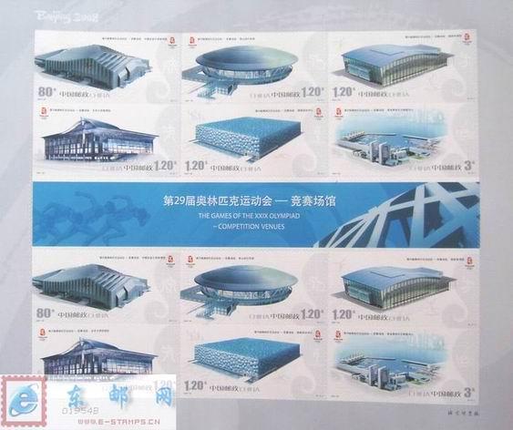 http://e-stamps.cn/upload/2010/05/18/200712250383712408.jpg/190x220_Min