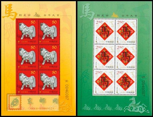 http://e-stamps.cn/upload/2010/05/18/20077311543738303.jpg/190x220_Min