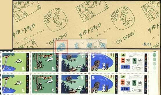 http://e-stamps.cn/upload/2010/05/18/2007731232628710.jpg/190x220_Min