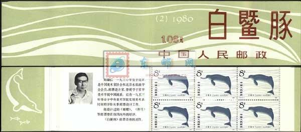 http://e-stamps.cn/upload/2010/05/18/2007731243248590.jpg/190x220_Min