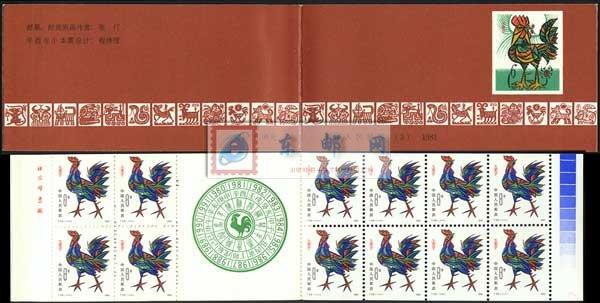 http://e-stamps.cn/upload/2010/05/18/2007731251596878.jpg/190x220_Min