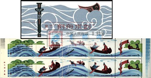 http://e-stamps.cn/upload/2010/05/18/2007731255869276.jpg/190x220_Min