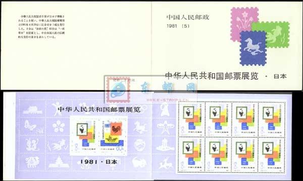 http://e-stamps.cn/upload/2010/05/18/2007731264147870.jpg/190x220_Min