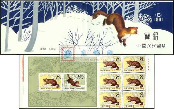 http://e-stamps.cn/upload/2010/05/18/2007731272070131.jpg/190x220_Min