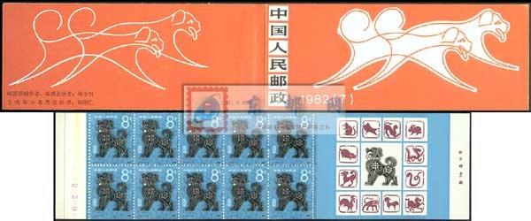 http://e-stamps.cn/upload/2010/05/18/200773128135731.jpg/190x220_Min