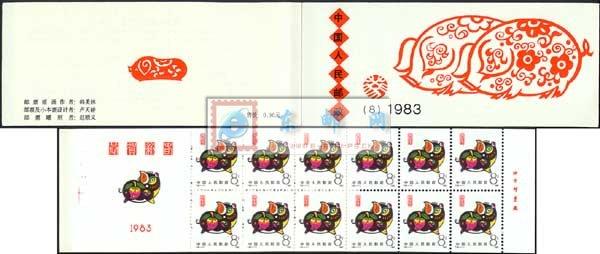 http://e-stamps.cn/upload/2010/05/18/2007731284516930.jpg/190x220_Min