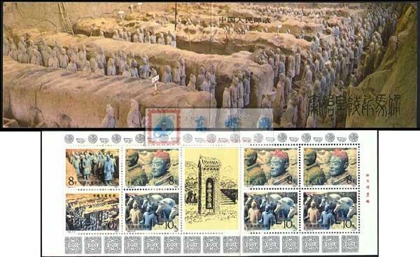 http://e-stamps.cn/upload/2010/05/18/2007731292996321.jpg/190x220_Min