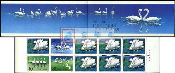 http://e-stamps.cn/upload/2010/05/18/2007731301199028.jpg/190x220_Min
