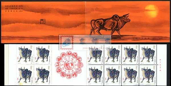 http://e-stamps.cn/upload/2010/05/18/2007731312876405.jpg/190x220_Min
