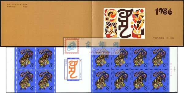 http://e-stamps.cn/upload/2010/05/18/2007731321128556.jpg/190x220_Min