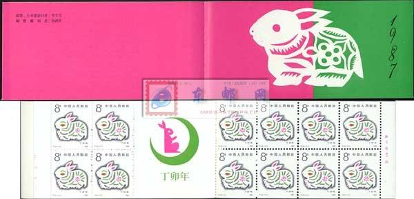 http://e-stamps.cn/upload/2010/05/18/2007731324943370.jpg/190x220_Min