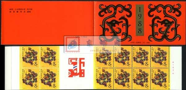 http://e-stamps.cn/upload/2010/05/18/2007731333857085.jpg/190x220_Min