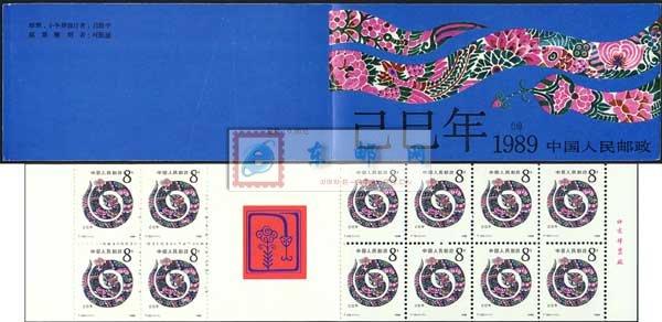 http://e-stamps.cn/upload/2010/05/18/2007731344686796.jpg/190x220_Min