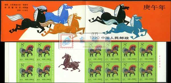 http://e-stamps.cn/upload/2010/05/18/2007731352735612.jpg/190x220_Min