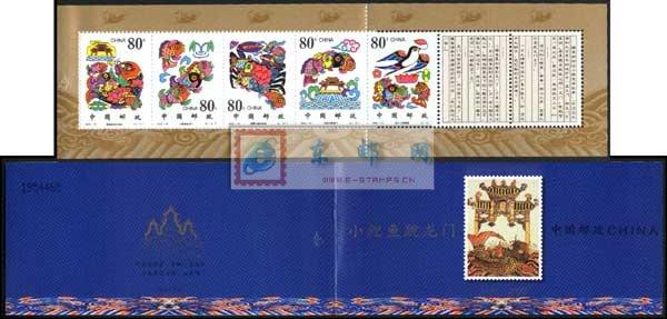 http://e-stamps.cn/upload/2010/05/18/2007731364772667.jpg/190x220_Min