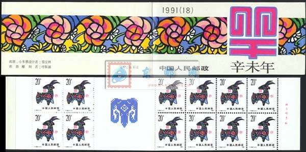 http://e-stamps.cn/upload/2010/05/18/200773136498722.jpg/190x220_Min