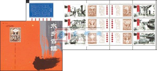http://e-stamps.cn/upload/2010/05/18/2007731372956499.jpg/190x220_Min