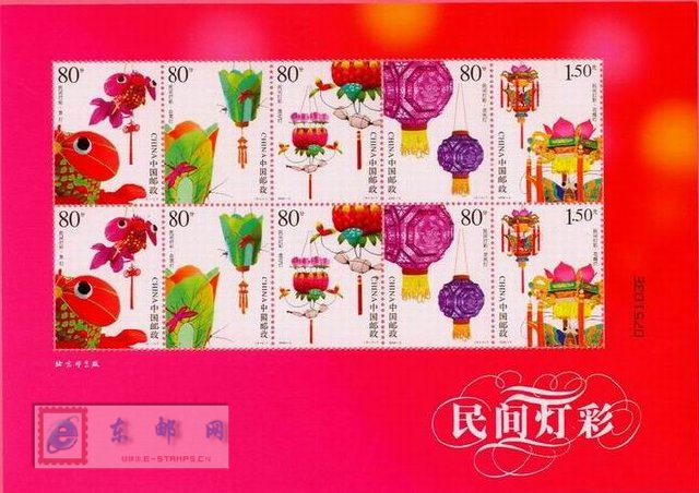 http://e-stamps.cn/upload/2010/05/18/20077315595818523.jpg/190x220_Min