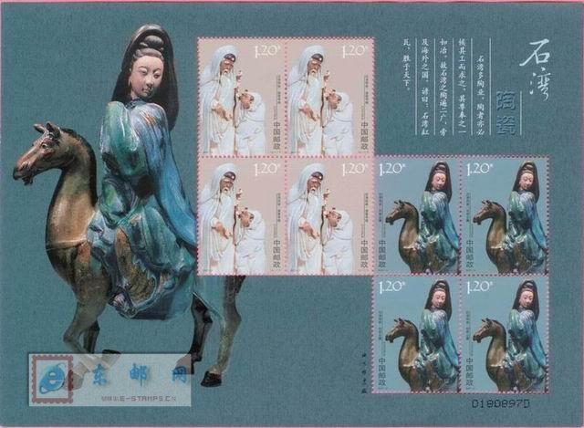 http://e-stamps.cn/upload/2010/05/18/20077316104613962.jpg/190x220_Min
