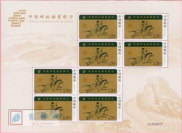http://e-stamps.cn/upload/2010/05/18/20077316113166735.jpg/190x220_Min