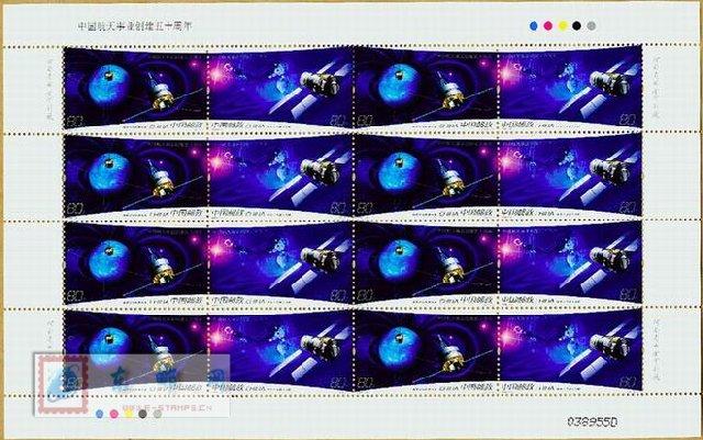 http://e-stamps.cn/upload/2010/05/18/2007731623657306.jpg/190x220_Min