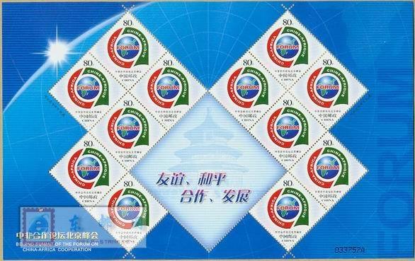 http://e-stamps.cn/upload/2010/05/18/2007731632322320.jpg/190x220_Min