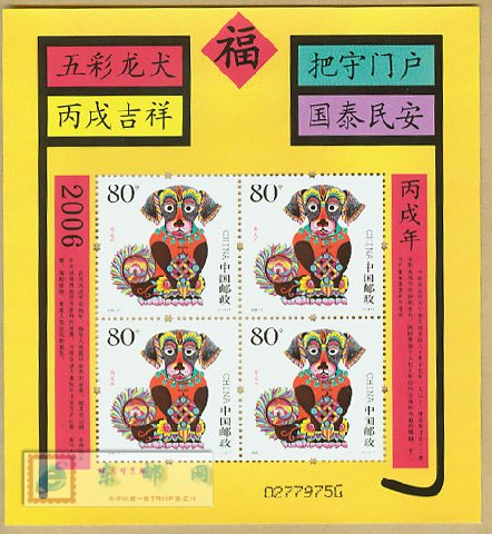 http://e-stamps.cn/upload/2010/05/18/2007731634045583.jpg/190x220_Min