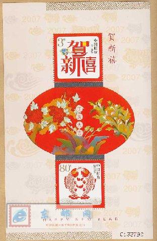 http://e-stamps.cn/upload/2010/05/18/20077316384657181.jpg/190x220_Min