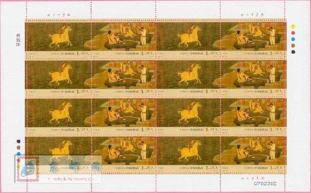http://e-stamps.cn/upload/2010/05/18/2007731655228567.jpg/190x220_Min