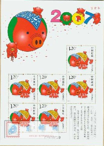 http://e-stamps.cn/upload/2010/05/18/2007731695673300.jpg/190x220_Min