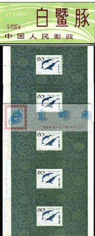http://e-stamps.cn/upload/2010/05/18/2007741148695731.jpg/190x220_Min
