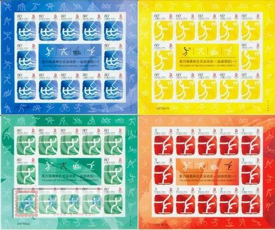 http://e-stamps.cn/upload/2010/05/18/2007741237258641.jpg/190x220_Min