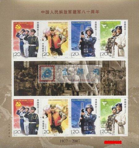 http://e-stamps.cn/upload/2010/05/18/200792016442696618.jpg/190x220_Min