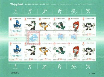http://e-stamps.cn/upload/2010/05/18/20079201711687296.jpg/190x220_Min