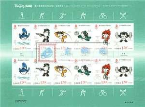 2007-22 第29届奥林匹克运动会——运动项目(二) 不干胶小版