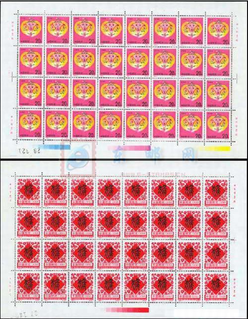 http://e-stamps.cn/upload/2010/05/18/200811117412166704.jpg/190x220_Min