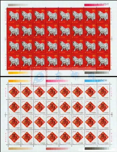 http://e-stamps.cn/upload/2010/05/18/20081111802334235.jpg/190x220_Min