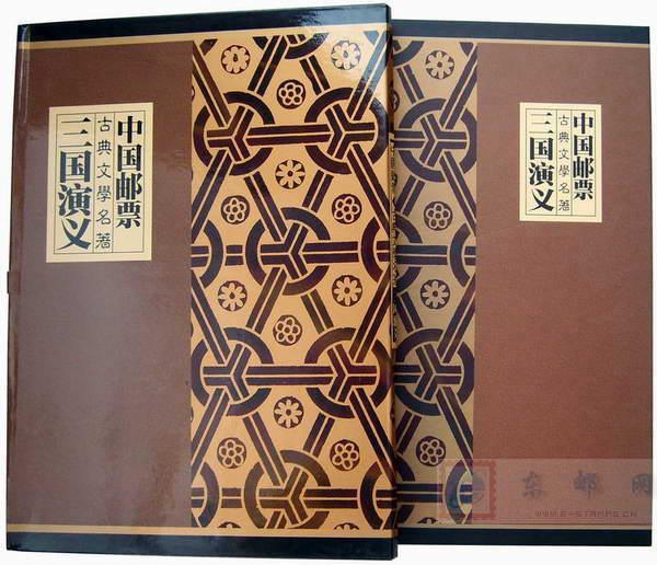 http://e-stamps.cn/upload/2010/05/18/20081120054967044.jpg/190x220_Min