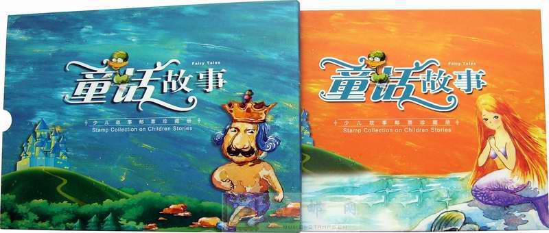 http://e-stamps.cn/upload/2010/05/18/200811242385579766.jpg/190x220_Min