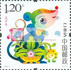 http://e-stamps.cn/upload/2010/05/18/20081202365493270.jpg/190x220_Min