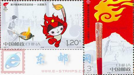 http://e-stamps.cn/upload/2010/05/18/20084123484299519.jpg/190x220_Min