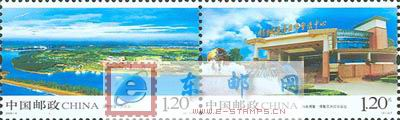 http://e-stamps.cn/upload/2010/05/18/20084171104117533.jpg/190x220_Min