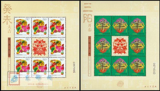 http://e-stamps.cn/upload/2010/05/18/200851922523284414.jpg/190x220_Min