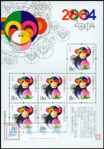 http://e-stamps.cn/upload/2010/05/18/2008519230459916.jpg/130x160_Min