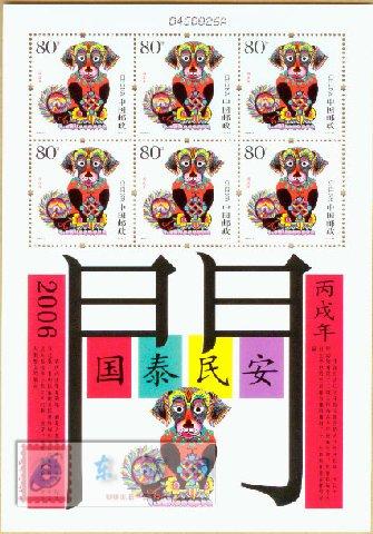 http://e-stamps.cn/upload/2010/05/18/20085192373079926.jpg/190x220_Min