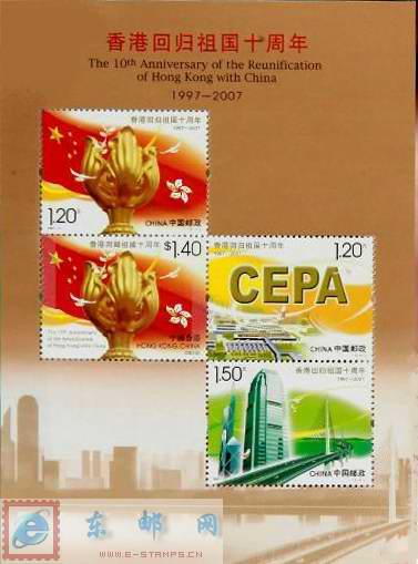 http://e-stamps.cn/upload/2010/05/18/2008611711727896.jpg/190x220_Min