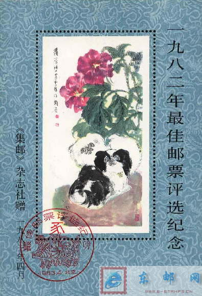http://e-stamps.cn/upload/2010/05/18/2008630205883989.jpg/190x220_Min