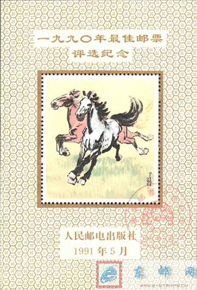 http://e-stamps.cn/upload/2010/05/18/2008630354756741.jpg/190x220_Min
