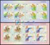 http://e-stamps.cn/upload/2010/05/18/200910131464885806.jpg/190x220_Min